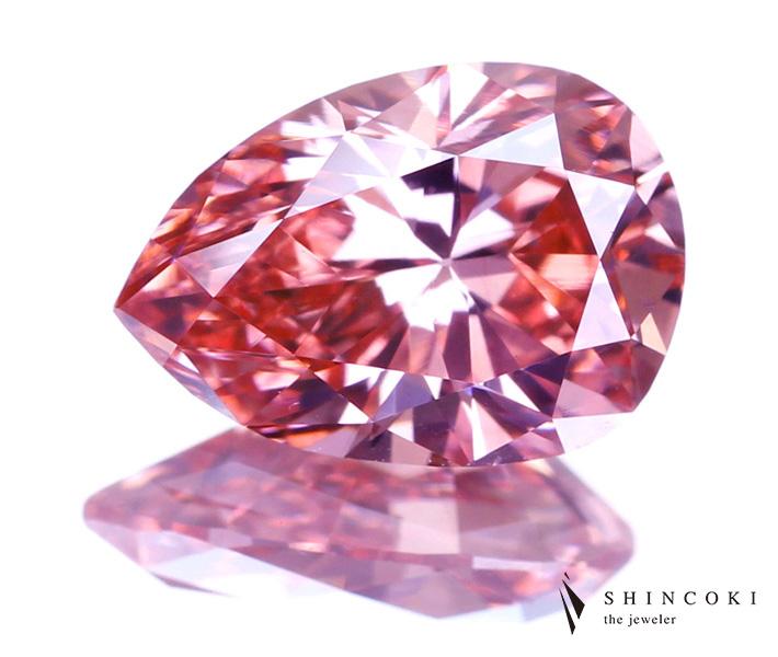 ピンクダイヤモンド ルース 1.17ct FANCY BROWNISH ORANGY PINK SI1 ※GIA鑑定書付