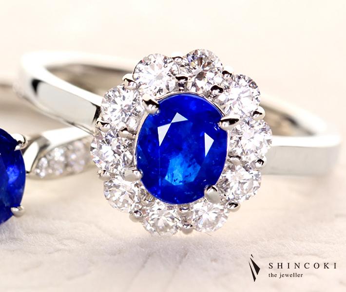 【HANDMADE】PT950 0.535ct アウイナイト リング 0.518ct ダイヤモンド