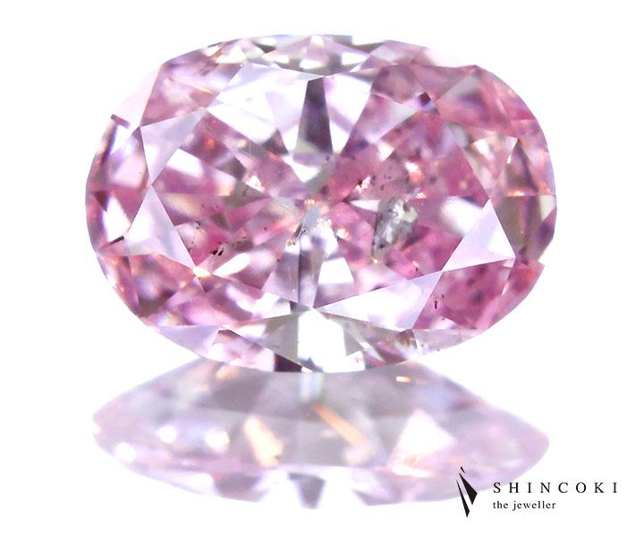 0.54ct FANCY INTENSE PURPLE PINK SI2 オーバル ピンクダイヤモンドルース