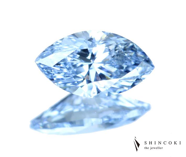 ダイヤモンド ルース 0.136ct FANCY INTENSE BLUE SI1 ※AGTソーティングシート付 【送料無料】 ダイヤ ダイヤルース 天然ブルーダイヤ ファンシーインテンスブルー ナチュラル