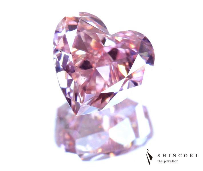 ピンクダイヤモンド ルース 0.24ct FANCY INTENSE PINK SI1 ※GIA鑑定書付き ハートシェイプ