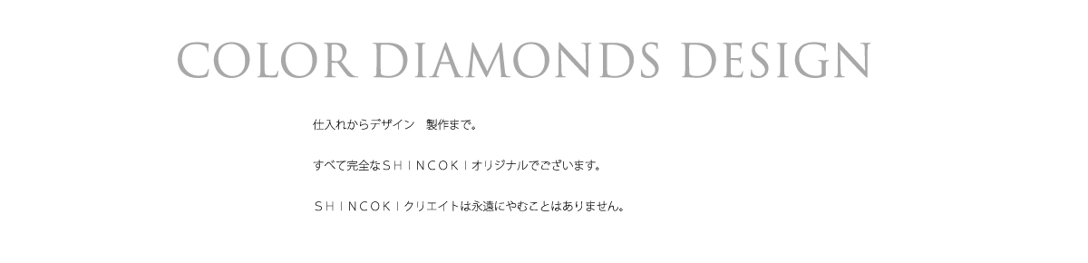 color diamonds design