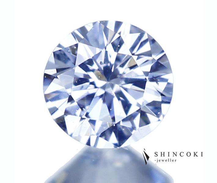 ブルーダイヤモンド 0.071ct FANCY LIGHT BLUE SI-1 ※CGLソーティングシート付天然ブルーダイヤ ラウンド ブリリアント カット ダイヤ ルース