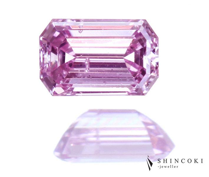 ピンクダイヤモンド0.080ct FANCY PURPLISH PINK SI-1※中央宝石研究所ソーティングシート付