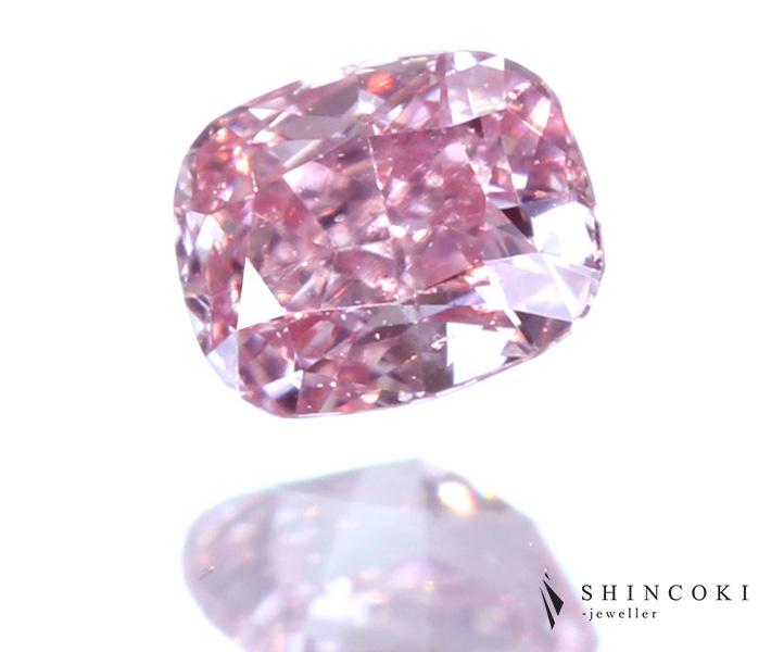 ピンクダイヤモンド 0.072ct FANCY PINK VS-2 ※中央宝石研究所ソーティングシート付