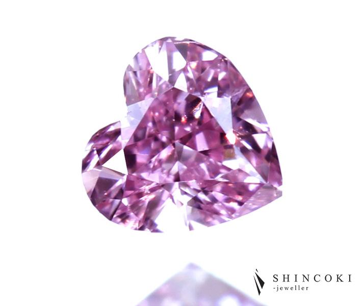 ピンクダイヤモンド 0.047ct FANCY INTNSE PURPLISH PINK SI-2※中央宝石研究所ソーティングシート付