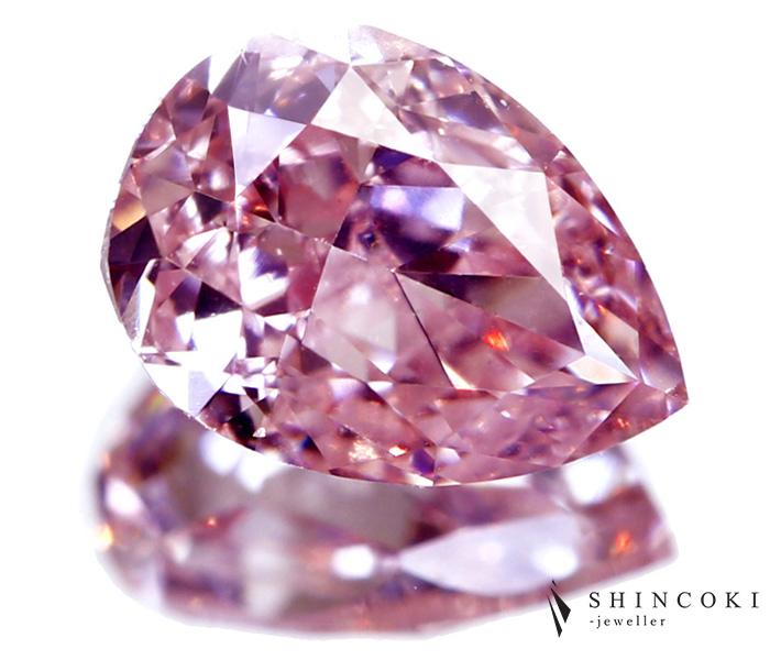 ピンクダイヤモンドルース 0.406ct FANCY INTENSE PINK SI2 ※中央宝石研究所ソーティングシート付