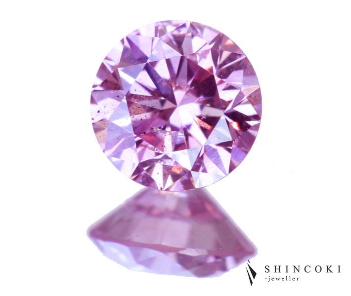 ピンクダイヤモンドルース 0.282ct FANCY INTENSE PURPLISH PINK SI2 ※AGTジェムラボラトリー鑑定書付