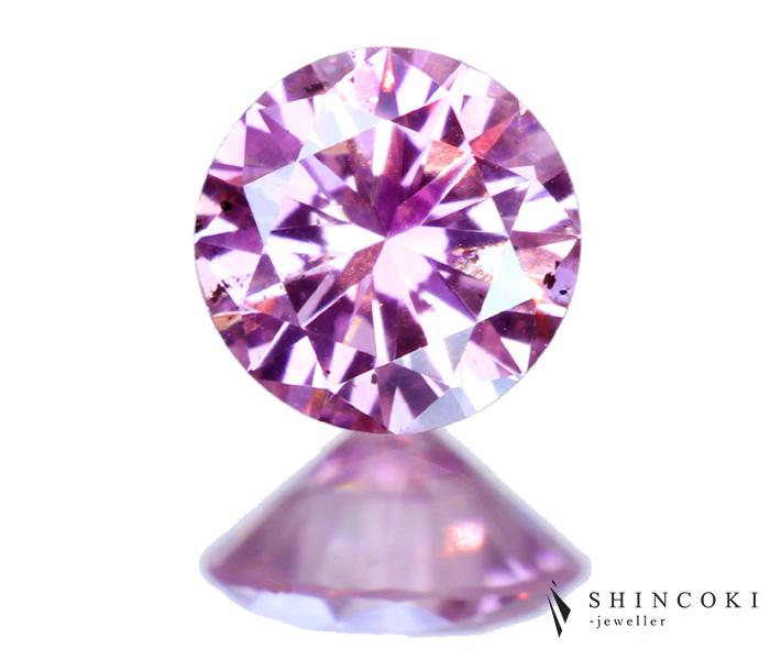 ピンクダイヤモンド 0.109ct FANCY VIVID PURPLISH PINK SI-2 ※中央宝石研究所ソーティングシート付