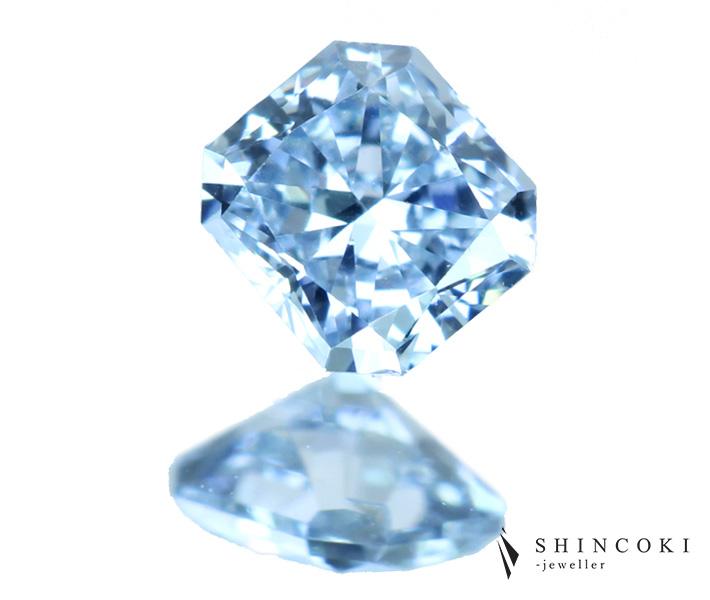 ブルーダイヤモンド 0.115ct FANCY BLUE VS-2 ※中央宝石研究所ソーティングシート付【送料無料】ブルーダイヤ 天然ブルーダイヤ ファンシーブルー