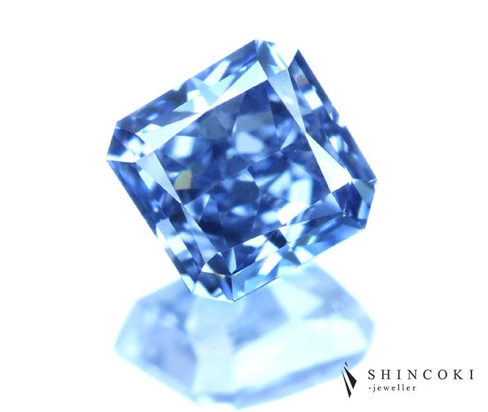 ブルーダイヤモンド ルース 0.17ct FANCY VIVID BLUE VS2 ※GIA鑑定書付 【送料無料】 ダイヤ ダイヤルース 天然ブルーダイヤ ファンシーヴィヴィッドブルー ナチュラル ストレートブルー