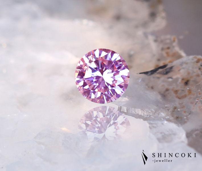 ピンクダイヤモンド ルース 0.266ct FANCY PINK SI1〔AGT〕