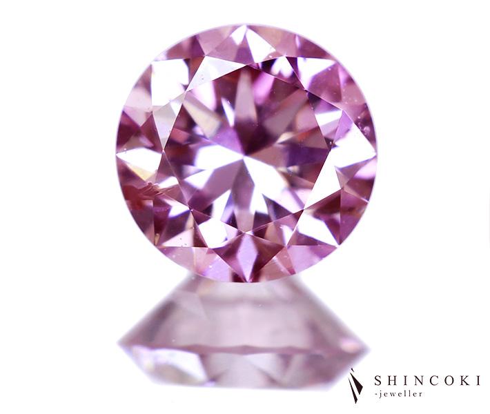 ピンクダイヤモンド 0.22ct FANCY PINK I-1 〔GIA〕ラウンドブリリアントカット
