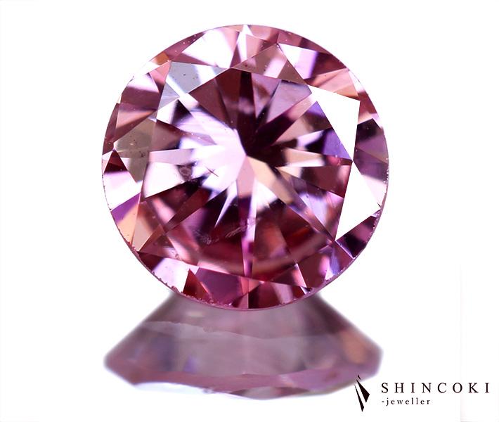ピンクダイヤモンド 0.25ct FANCY INTENSE PINK SI-2 〔GIA〕ラウンドブリリアントカット