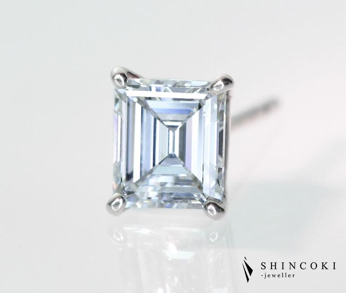 【HANDMADE】PT950 0.637ct D VS1 エメラルドカット ダイヤモンド シングル ピアス[CGL]