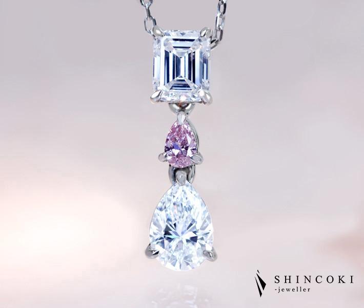 【HANDMADE】PT950 ダイヤモンド 0.470ct/0.457ct D VVS2/F VS1 ピンクダイヤモンド FANCY PINK ペンダントトップ 〔CGL〕