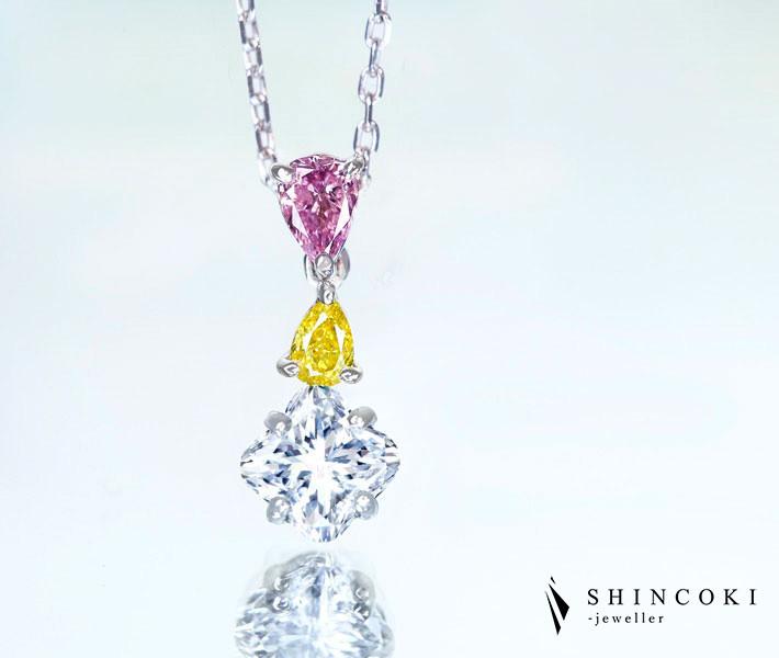 【HANDMADE】PT950 0.552ct H SI-2 ピンクダイヤモンド 0.102ct FANCY INTENSE PURPLISH PINK I-1 イエローダイヤモンド 0.061ct FANCY VIVID YELLOW VS1 ペンダントトップ リリーカットダイヤモンド[CGL/AGT]